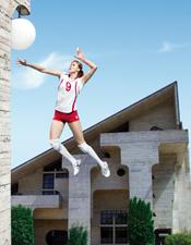 Candidature centre formation pour sportifs de haut niveau OLLN