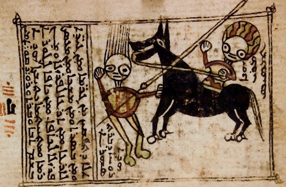 Syriac Amulets and Spells | UCLouvain